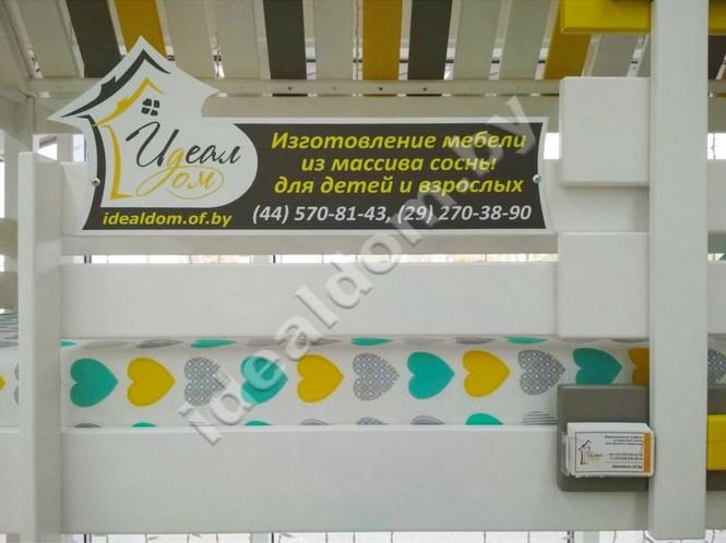 Экспозиция кровати Теремок в ТЦ Ленинград
