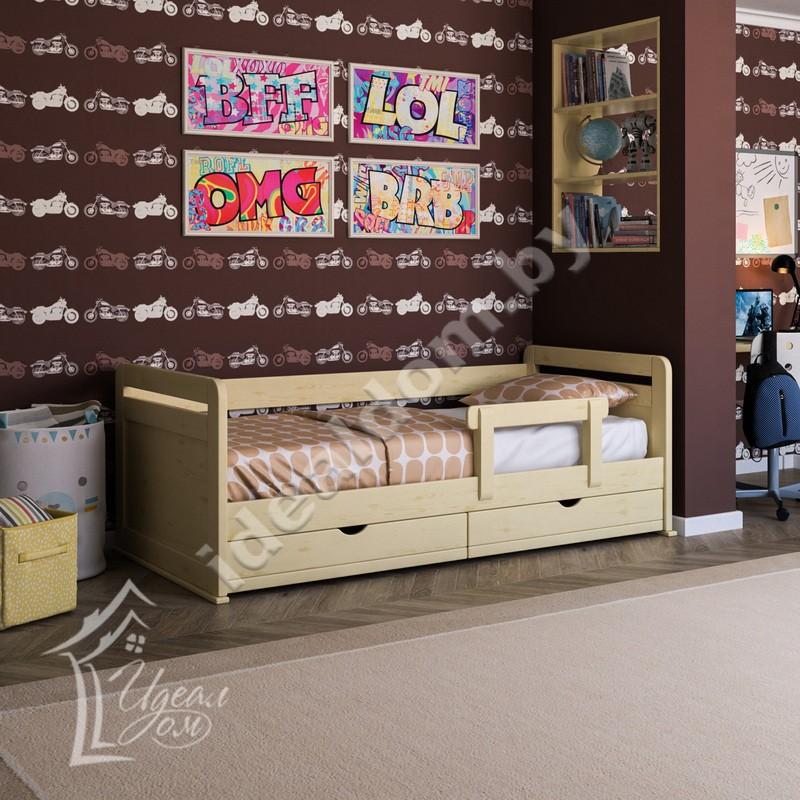 """Кровать для детей """"Гармония-Mini-S"""" с бортиком и ящиками"""